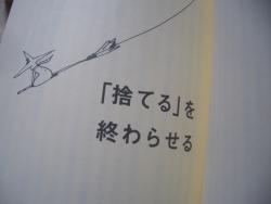 本(人生がときめく魔法の片づけ)