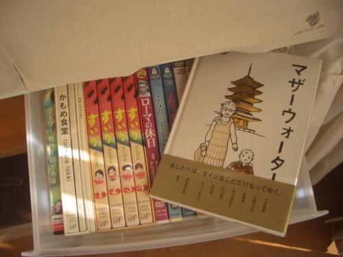 DVD収納