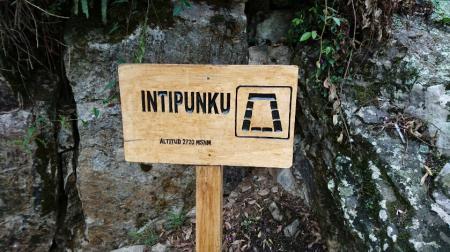 インティプンク(太陽の門)