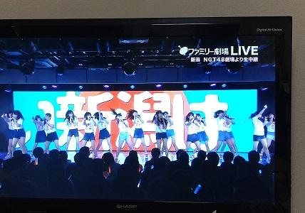 NGT48ファーストコンサート