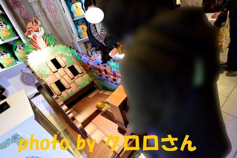 2015117DSC_0760.jpg