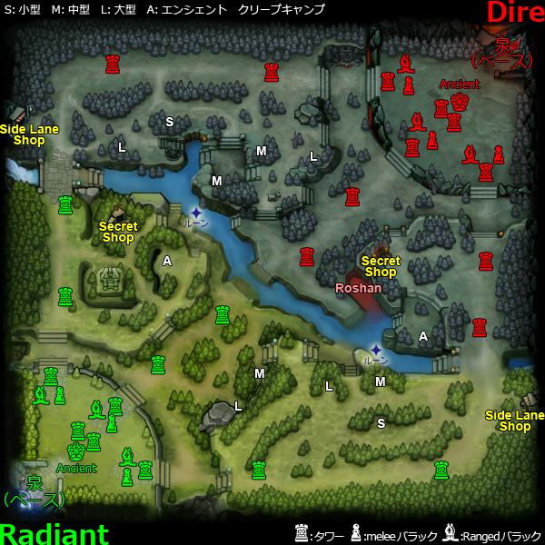 Minimap_guide_03.jpg