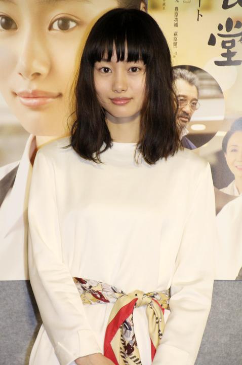"""忽那汐里、ショーケンと初共演で「本当に素直な方」 主演ドラマで""""親子""""に"""