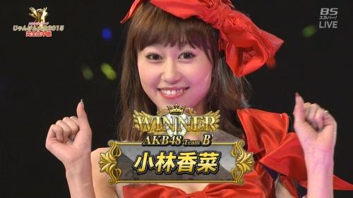 AKB48・小林香菜が「壊死性リンパ節炎」に…高熱10日続く