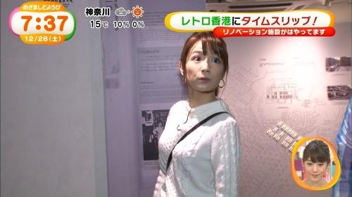 『めざましどようび』長野美郷アナの予期せぬセクシーな姿にネット歓喜 「油断せずにチェックしといて正解」