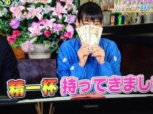 能年玲奈が「ゴチになります!」新メンバー候補にも挙がっていた!?