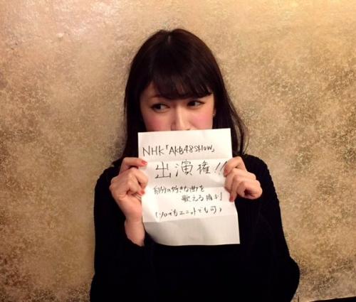 吉田朱里、新年会でまさかの「AKB48SHOW」出演権獲得