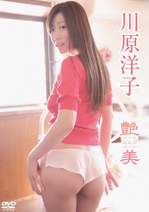 バスト92㎝のFカップグラドル 川原洋子「AV前向きに考えます・・・」
