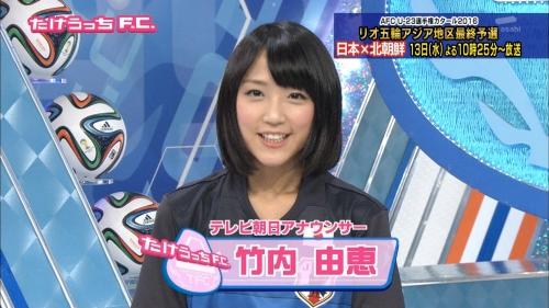 竹内由恵(30)「こんなおばさんでいいの?」