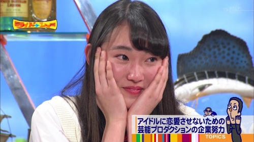 現役女子高生・青木珠菜の大照れ片思い告白に松本人志らメロメロ 「恥ずかしい…」
