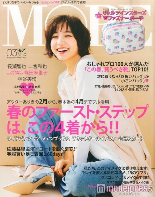 篠田麻里子、AKB48時代は「天狗だった」 ファッションブランドの挫折についても赤裸々に語る
