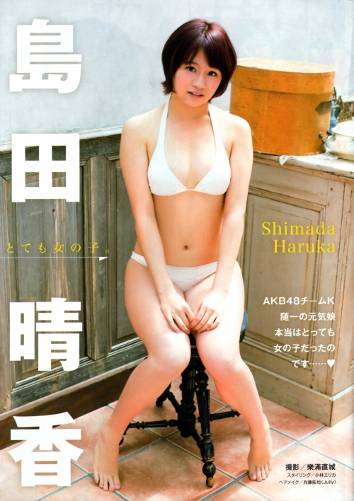 島田晴香、12キロ決死のダイエットに成功 「衣装が入らなくなって」