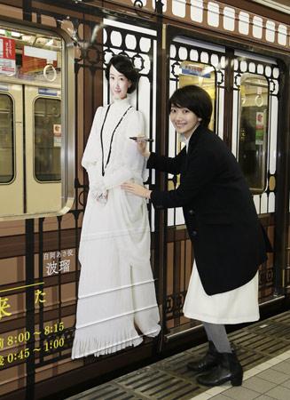 波瑠、自身のラッピング車両に「感動」=電車、バスにも「あさが来た」-大阪市