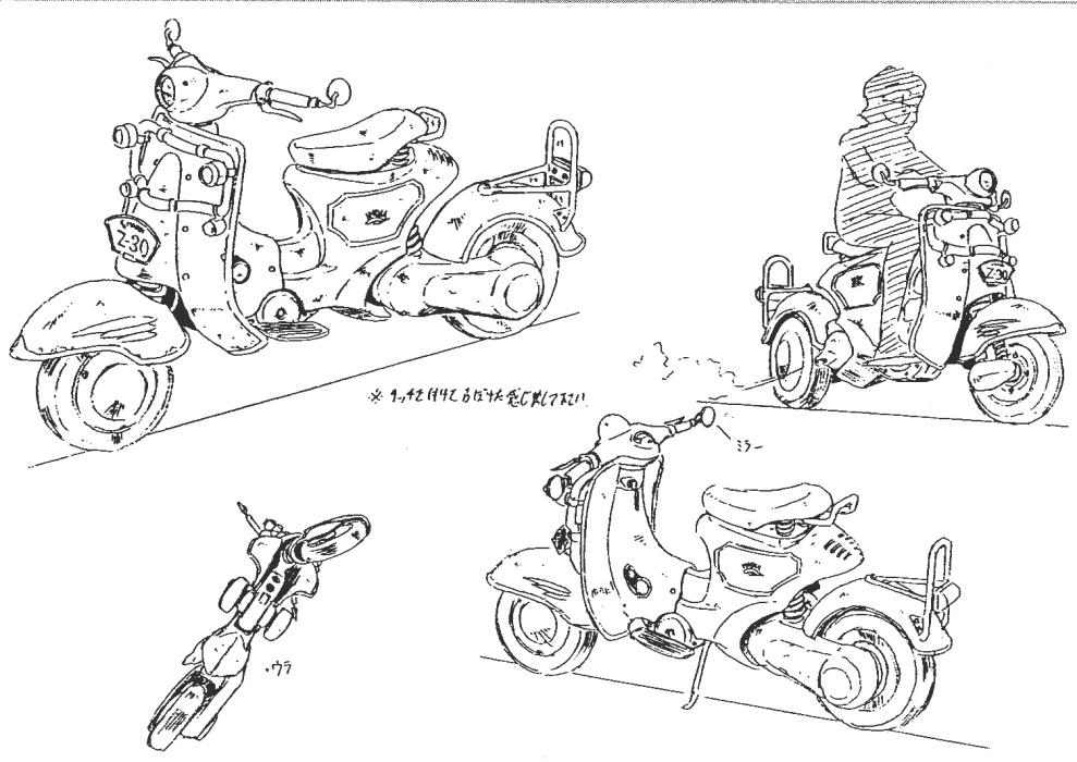 ガンダム08 一般用ミニバイク