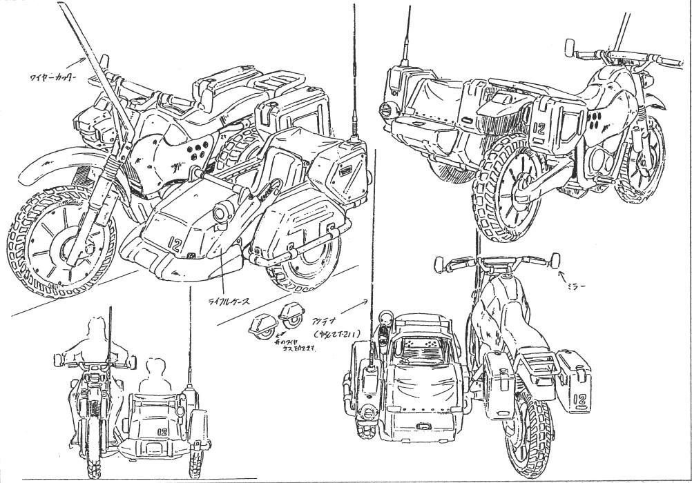 ガンダム08 軍用サイドカー