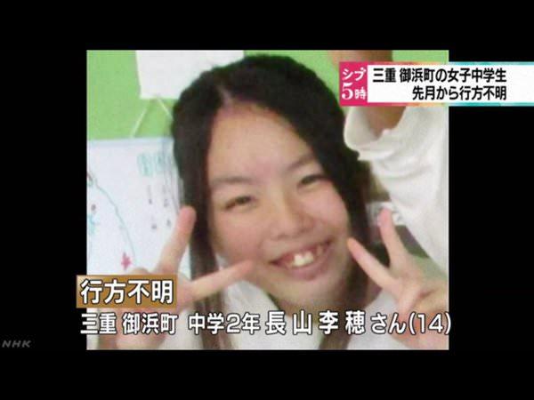 miemihama-koukaisousa-3.jpg