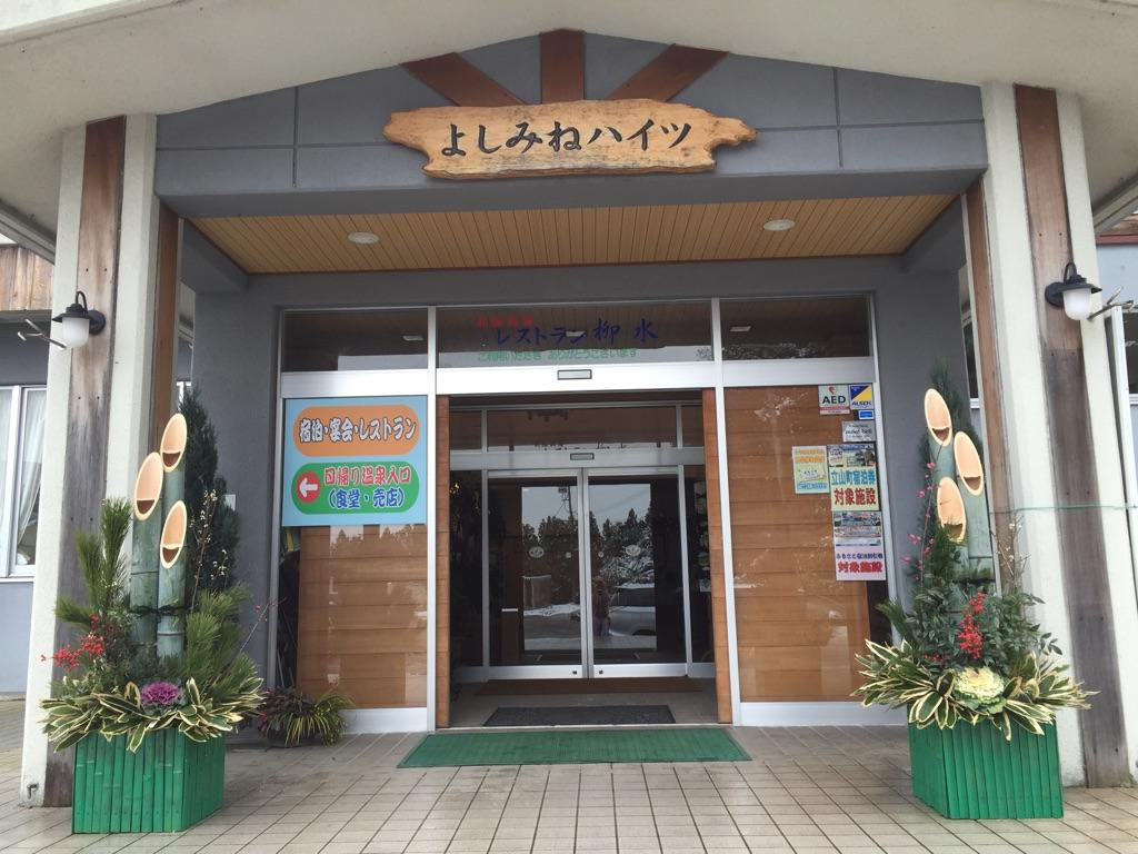 2015門松02