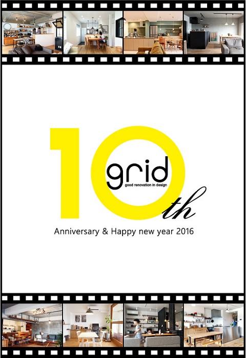 grid10thb.jpg