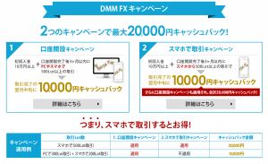 201512-20000en.png