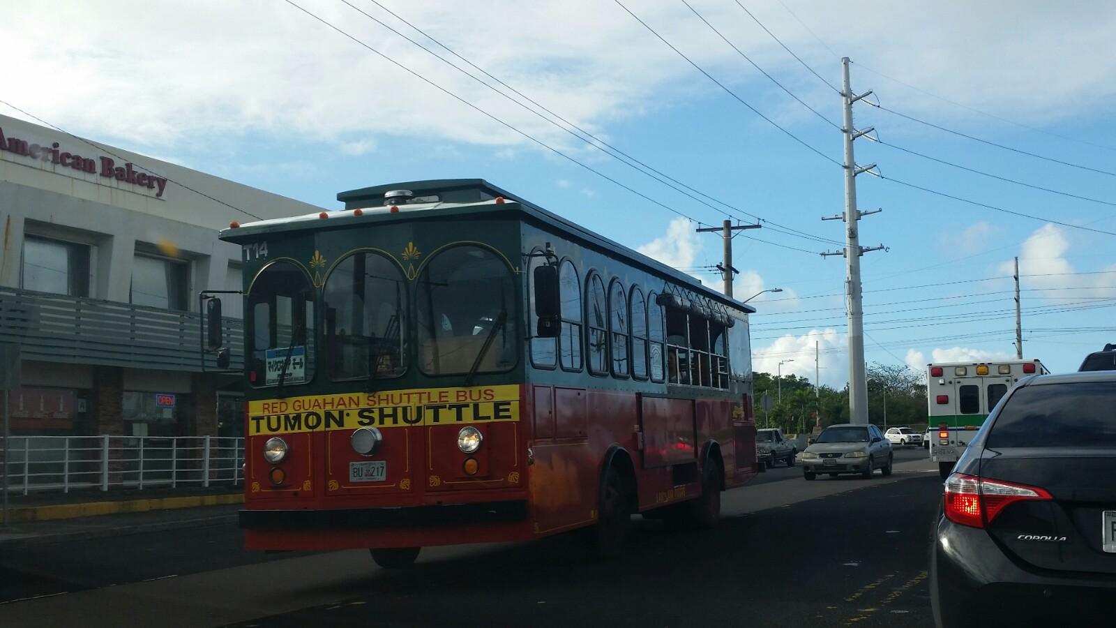 グアムトロリーバス