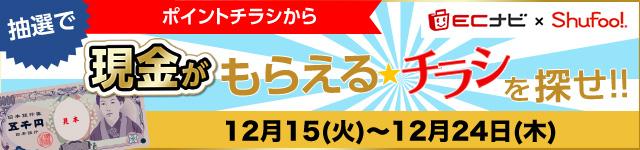 20151215_cp_bnr.jpg