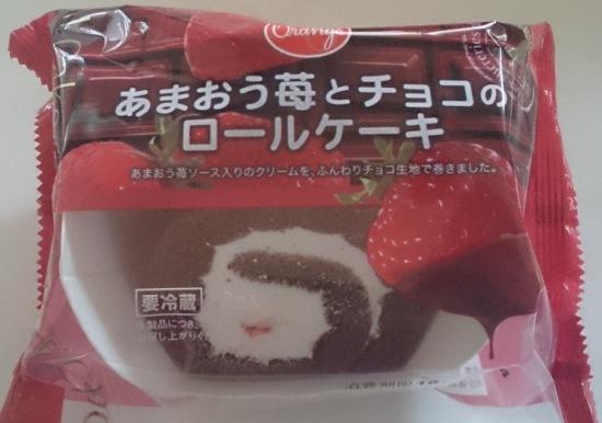 あまおう苺とチョコのロールケーキ