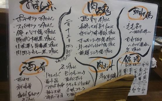 徳田酒店03