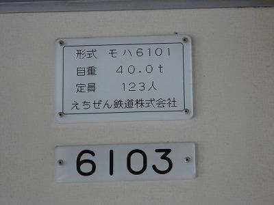 CIMG4487.jpg
