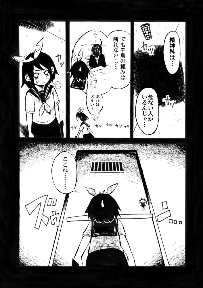 びじゅつしの時間06_0003