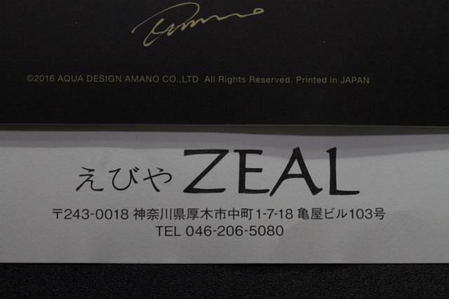 ZEALカレンダー2 (640x427)