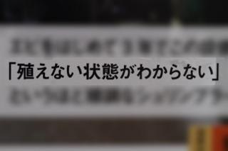 ぼかし (320x213)