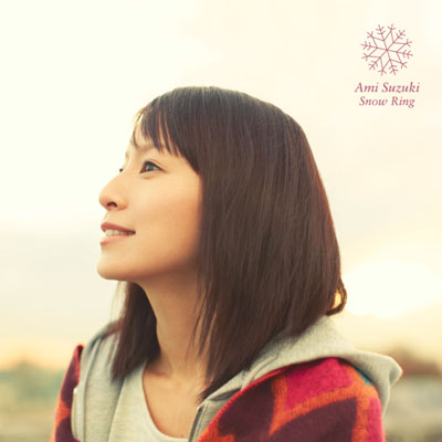 鈴木亜美「Snow Ring」【CD+DVD】