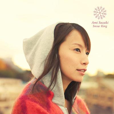 鈴木亜美「Snow Ring」【CDのみ】