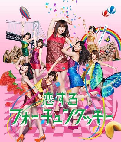 AKB48「恋するフォーチュンクッキー」Type K(初回限定盤)