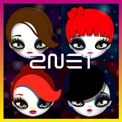 2NE1「NOLZA」