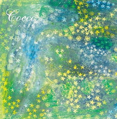 Cocco「ザ・ベスト盤」(初回限定盤)