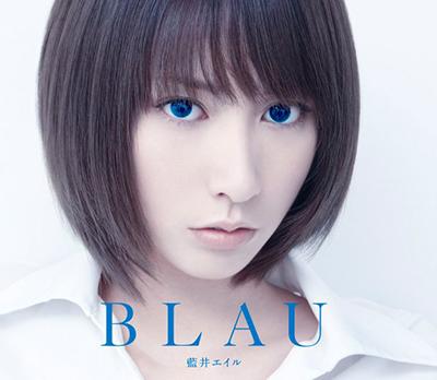 藍井エイル「BLAU」