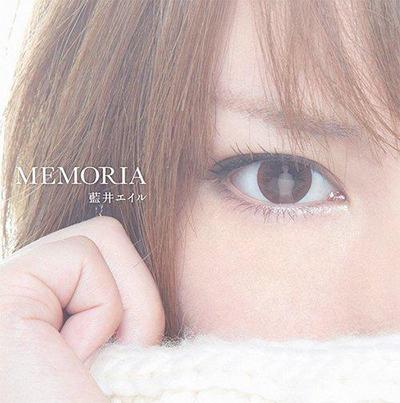 藍井エイル「MEMORIA 」(初回限定盤 )