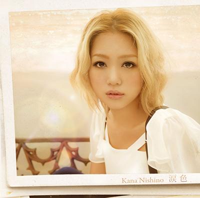 西野カナ「涙色」(初回限定盤)(DVD付)