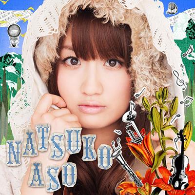 麻生夏子「Precious tone」(初回限定盤)