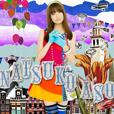 麻生夏子「Precious tone」(通常盤)