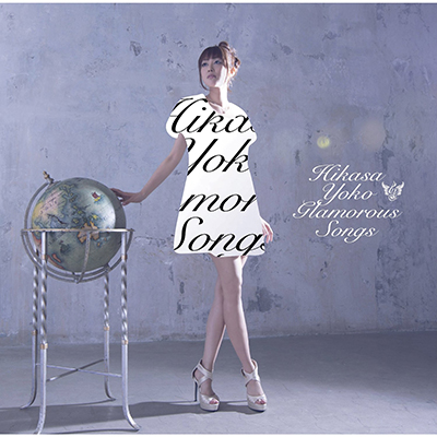 日笠陽子「Collaboration Album Glamorous Songs」(初回限定盤) CD+DVD