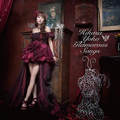 日笠陽子「Collaboration Album Glamorous Songs」(通常盤)