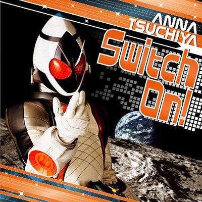 土屋アンナ「Switch On!」