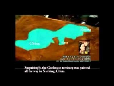 ウリナラファンタジー 宮廷 王朝 ドラマ チュモンの領土地図
