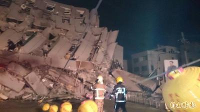 2016年 2016 台湾地震1