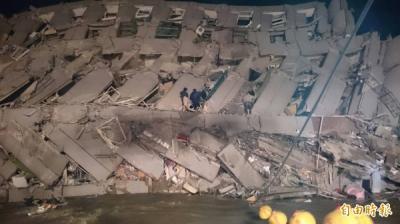 2016年 2016 台湾地震