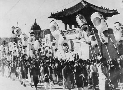 朝鮮人の提灯行列