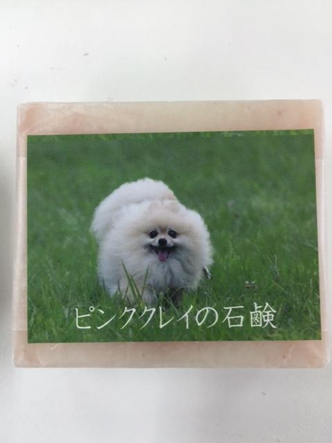 asahi3.jpg