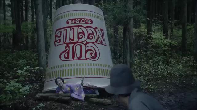 【八つ墓村犬神家の一族、パロディ】 カップヌードルCM 「STAYHOT 名探偵 篇」 60秒 獄門島